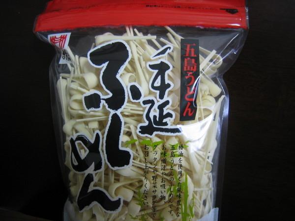 ふし麺.JPG
